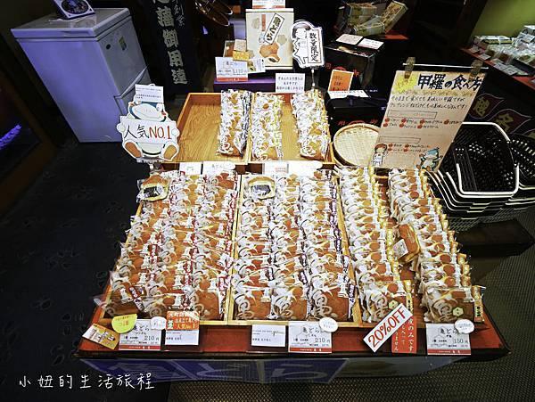 川越,東武百貨一日遊-41.jpg