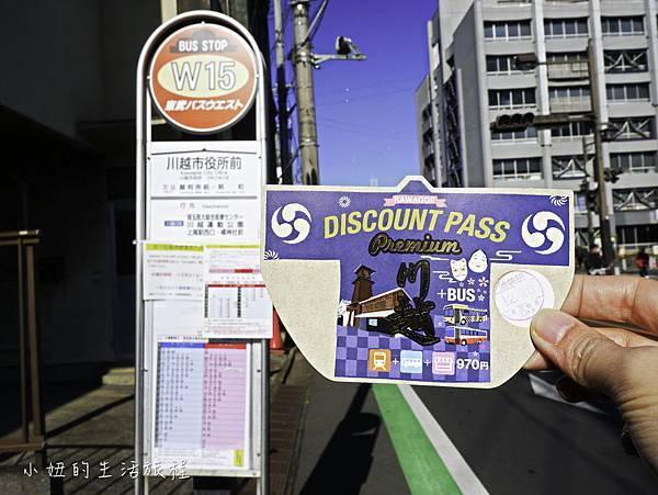 川越,東武百貨一日遊-52.jpg