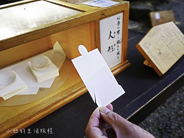 川越,東武百貨一日遊-68.jpg