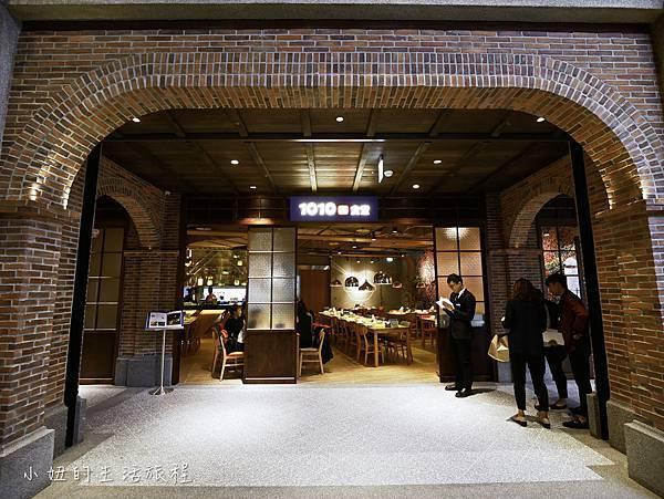 1010湘食堂,遠百信義,4樓-3.jpg