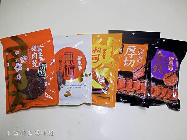新東陽肉乾-1.jpg