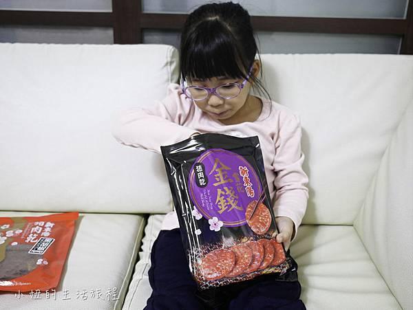 新東陽肉乾-54.jpg