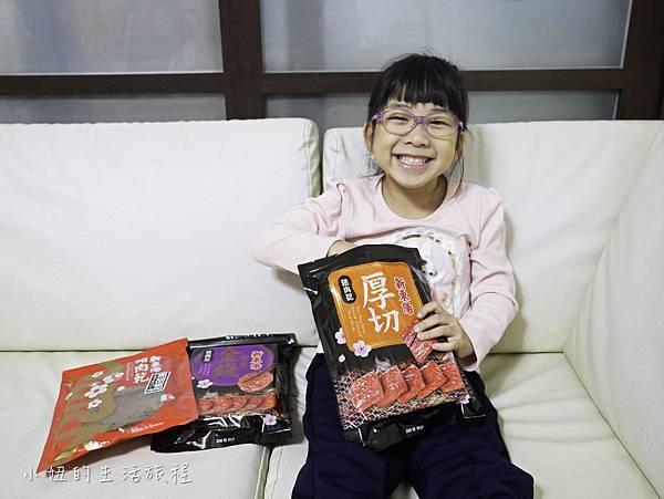 新東陽肉乾-51.jpg