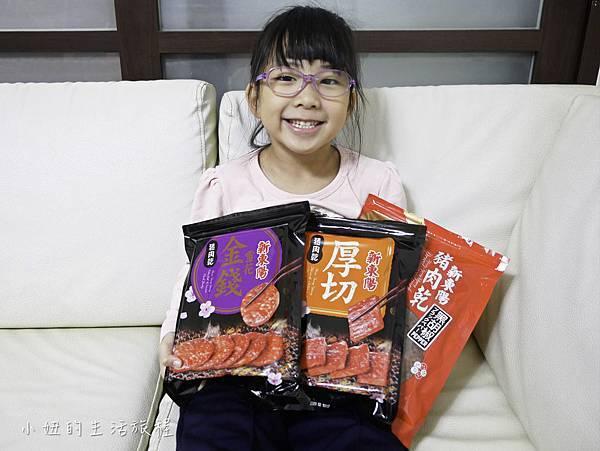 新東陽肉乾-50.jpg