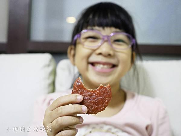 新東陽肉乾-57.jpg