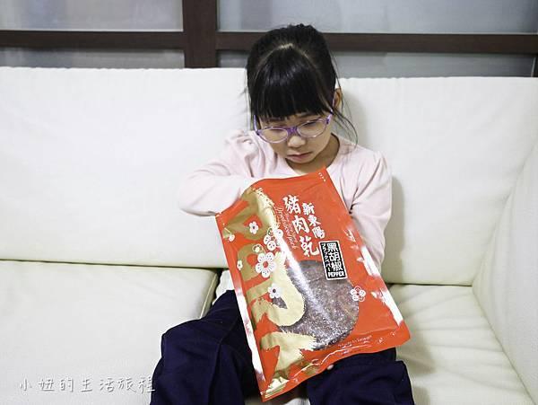 新東陽肉乾-58.jpg