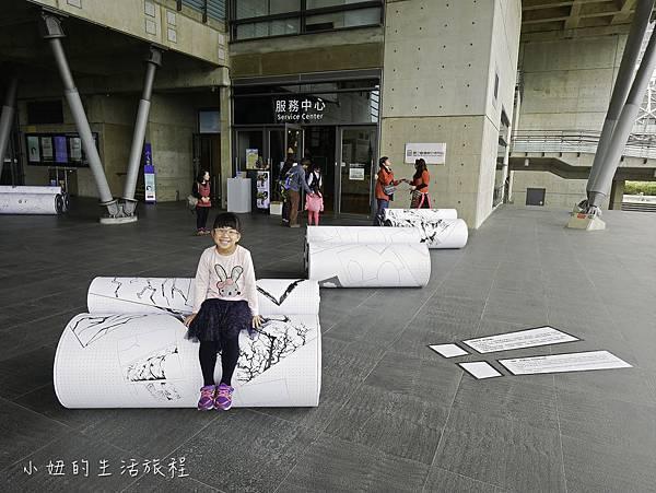 台南歷史博物館-1.jpg