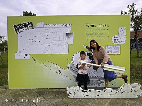 台南歷史博物館-5.jpg