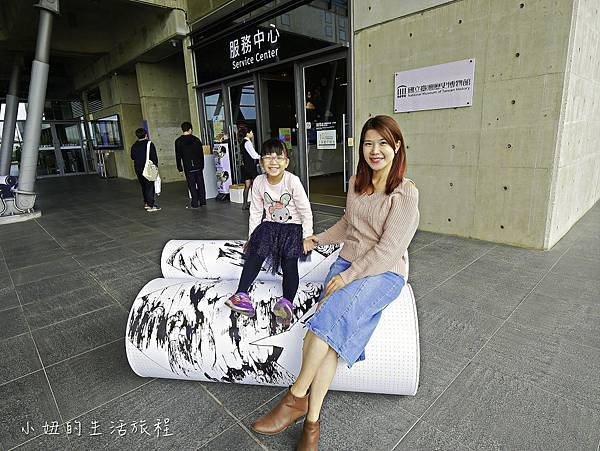 台南歷史博物館-26.jpg