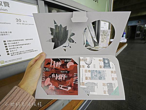 台南歷史博物館-28.jpg