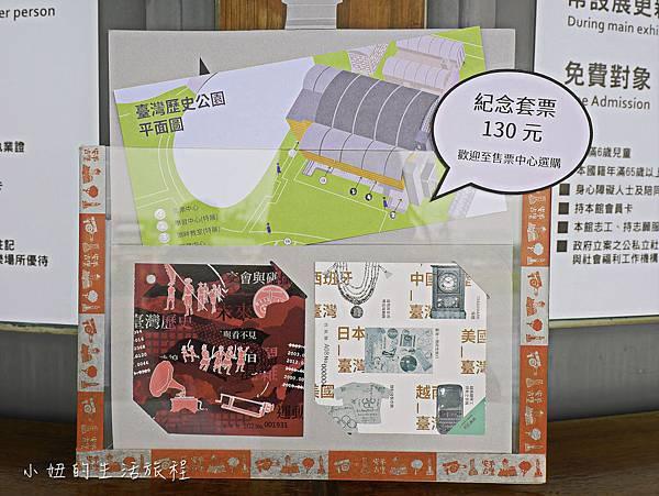 台南歷史博物館-27.jpg