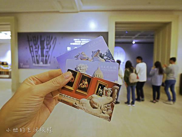 奇美博物館,影子特展-2.jpg