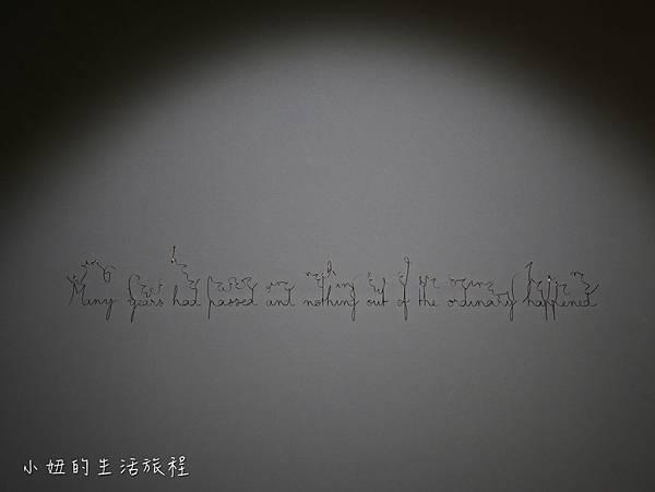 奇美博物館,影子特展-17.jpg