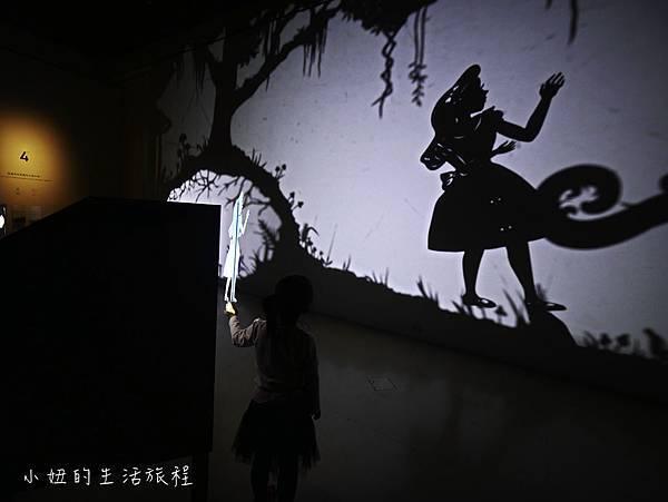 奇美博物館,影子特展-19.jpg