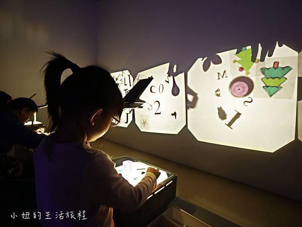 奇美博物館,影子特展-25.jpg