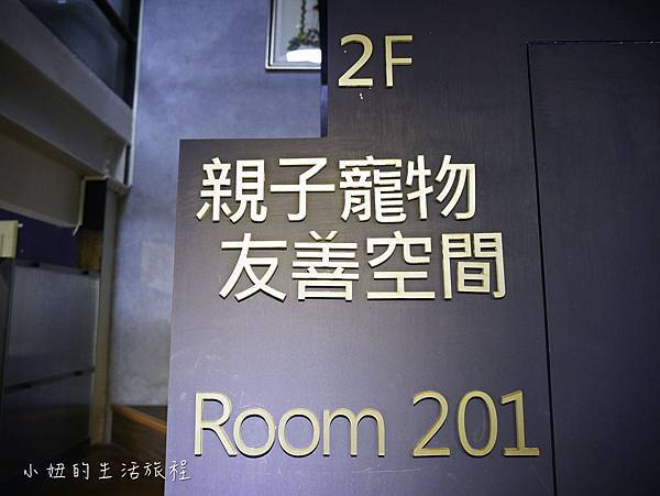 轉角養生館-26.jpg