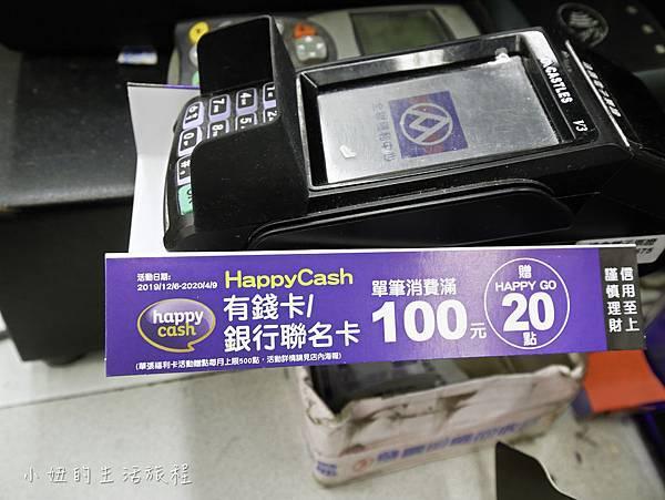 有錢卡-9.jpg