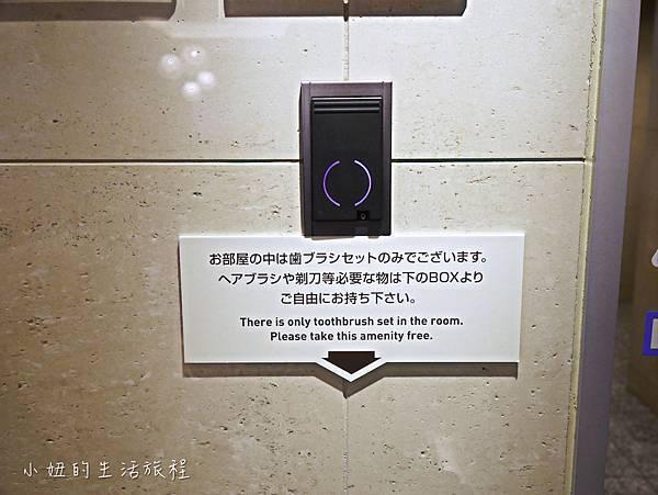 Tokyu Stay Ikebukuro ,東急Stay池袋-26.jpg