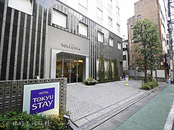 Tokyu Stay Ikebukuro ,東急Stay池袋-30.jpg