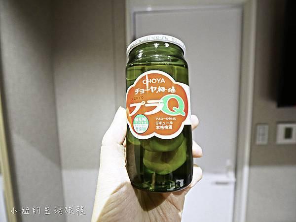 HIYORI HOTEL TOKYO GINZA EAST-16.jpg