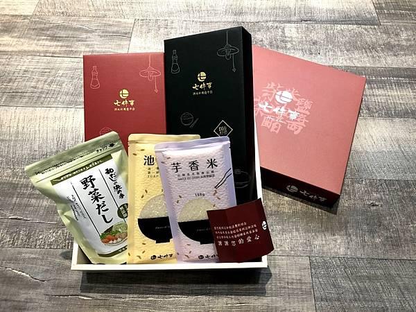 禮盒拍照_200102_0004