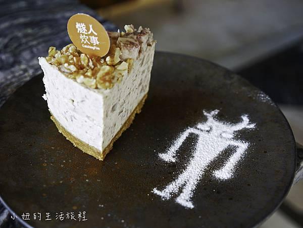 鶯歌美食,燧人炊事-41.jpg