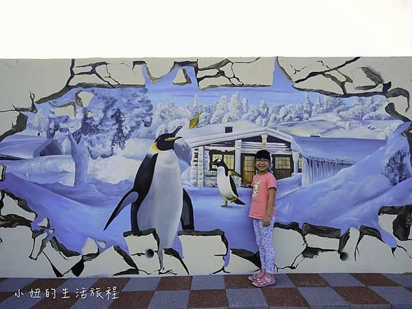 鶯歌永吉公園-16.jpg