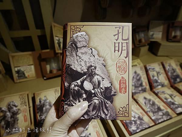 台中大坑紙箱王-47.jpg