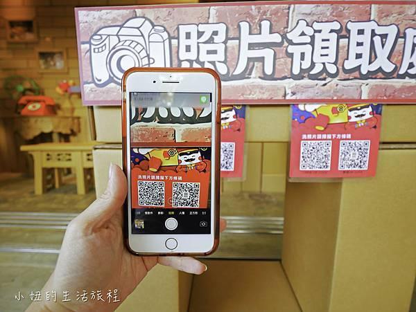 台中大坑紙箱王-50.jpg