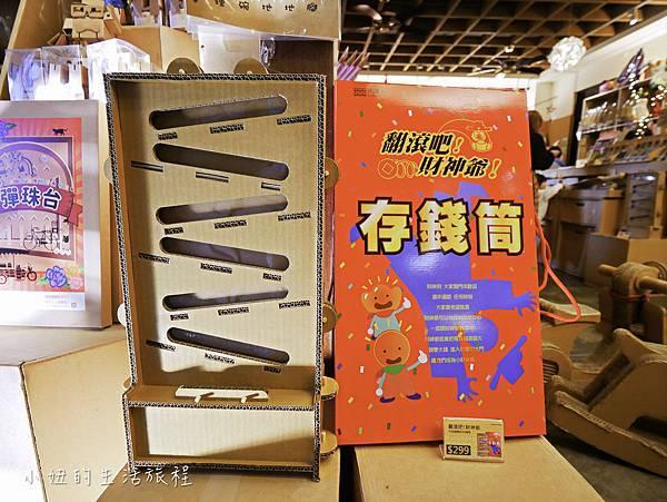 台中大坑紙箱王-52.jpg