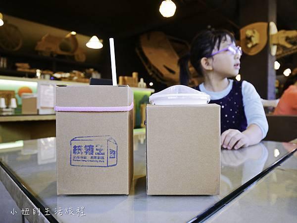 台中大坑紙箱王-61.jpg