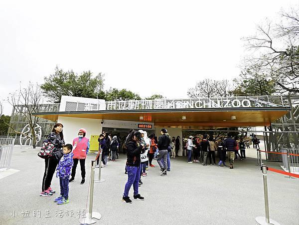 新竹動物園-3.jpg