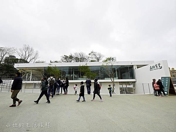 新竹動物園-2.jpg