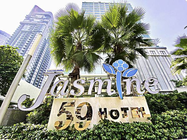 Jasmine 59 hotel-40.jpg
