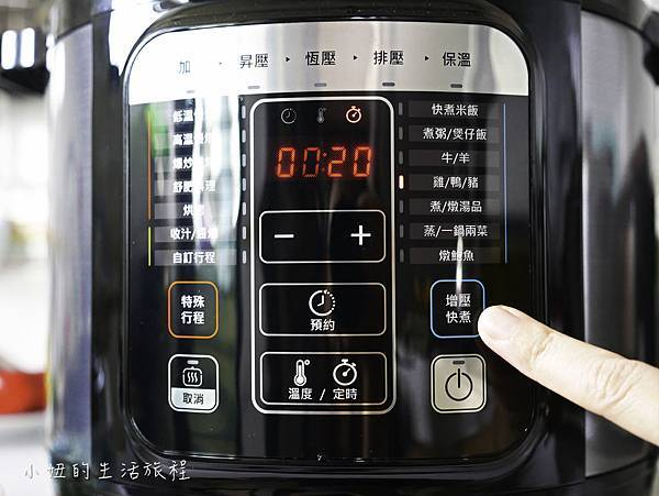 特福萬用鍋-68.jpg