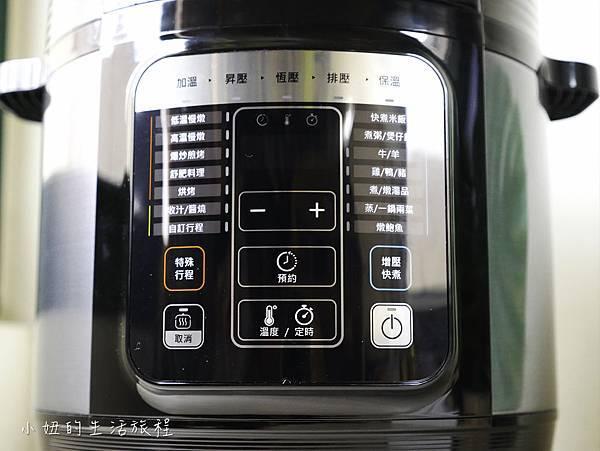 特福萬用鍋-7.jpg