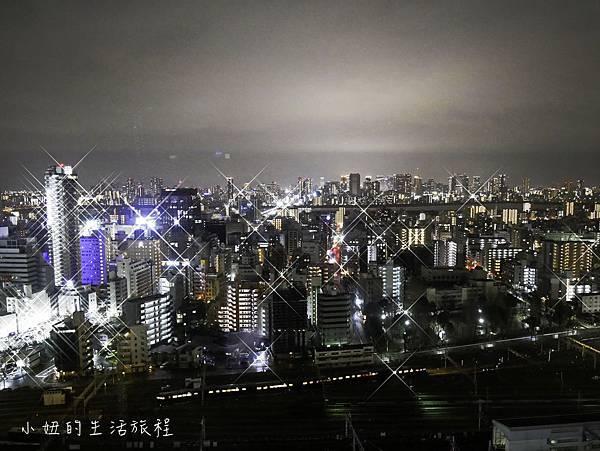 karaksa hotel grande 新大阪 Tower-7.jpg