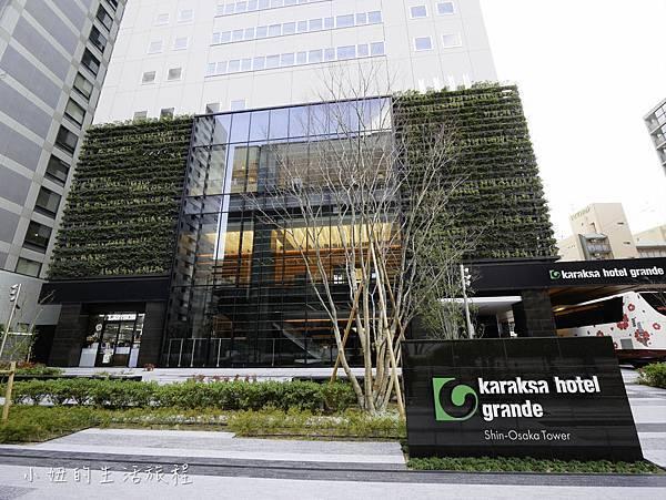 karaksa hotel grande 新大阪 Tower-11.jpg