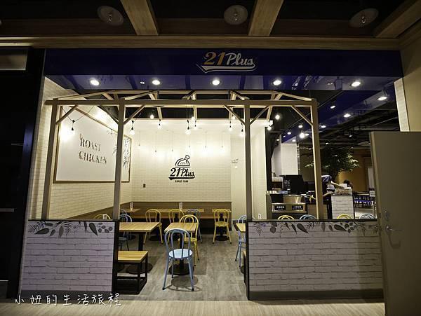 京站小碧潭-7.jpg