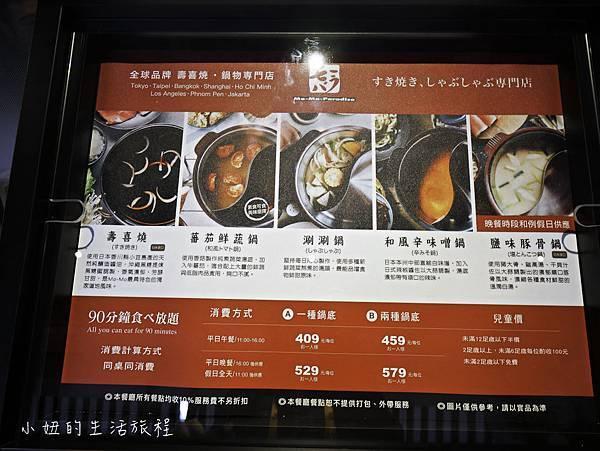 京站小碧潭-48.jpg