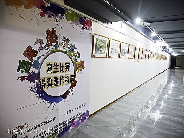 淡水鬱金香酒店-15.jpg