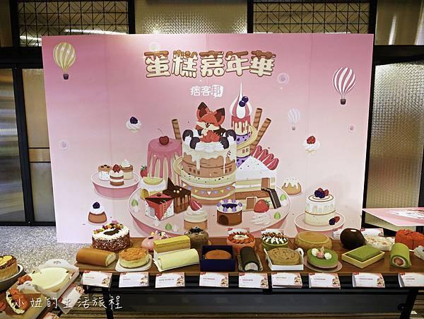 2020 台北母親節蛋糕推薦-30.jpg