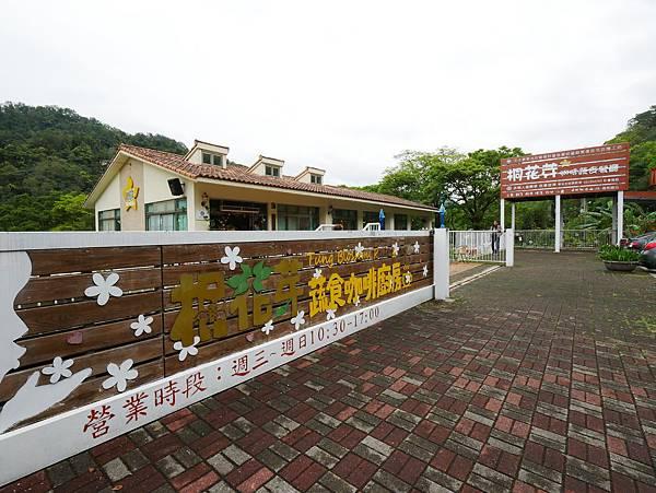 P2010487.JPG