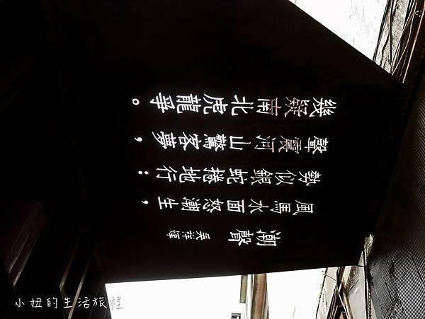 頭城老街-22.jpg