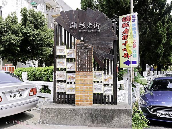 頭城老街-27.jpg