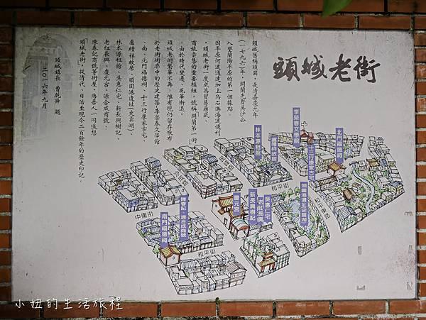 頭城老街-40.jpg