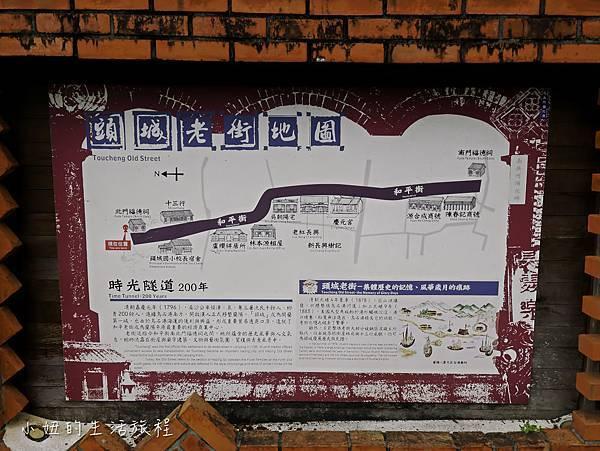 頭城老街-46.jpg