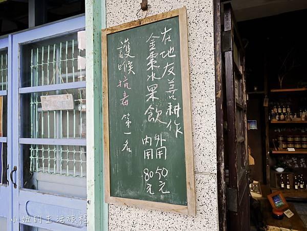 頭城老街-57.jpg