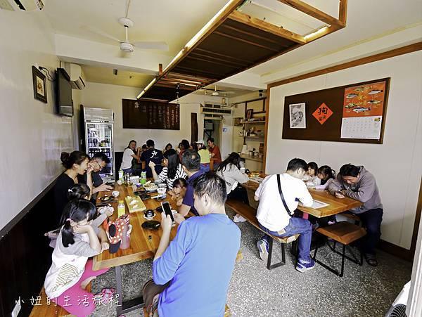 頭城文創園區,魚季 刺身&丼物 和食-9.jpg