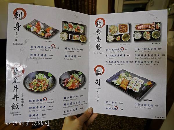 頭城文創園區,魚季 刺身&丼物 和食-2.jpg